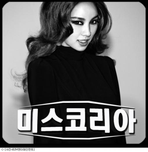 Mnet '이효리 컴백쇼' 특집 편성…정규 5집 첫 무대