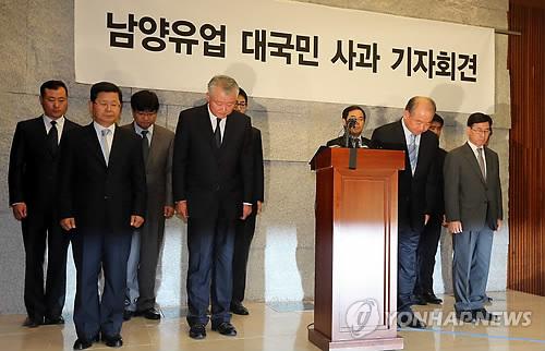 """남양유업 """"대리점 500억 기금지원·고소취하""""…수습 미지수"""