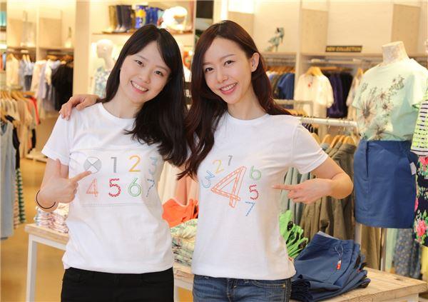 삼성카드, 에잇세컨즈와 손잡고 '숫자티셔츠' 출시