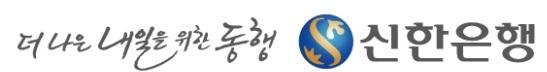 신한銀 임직원, 아동자립 위해 매달 8000여만원 후원