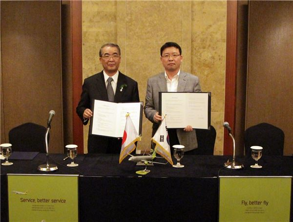 진에어, 日 나가사키현과 정기 노선 개설 위한 MOU 체결