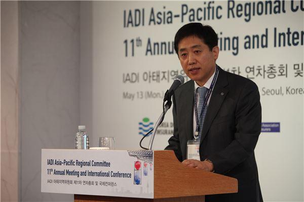 예보, IADI 아태지역위원회 연차총회 및 국제 컨퍼런스 개최