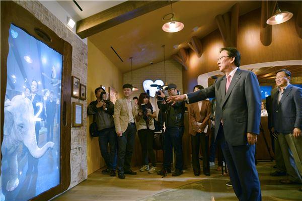 삼성생명, 에버랜드에 '라이프밸리' 오픈