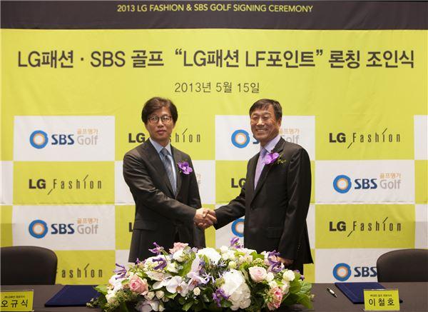 SBS골프-LG패션, 한국형 페덱스컵 포인트 신설