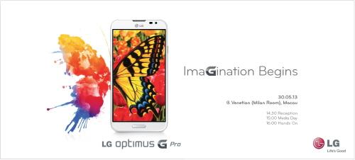 LG전자, '옵티머스 G Pro'로 공략 나서