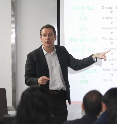 '울프아우스프룽' 한성자동차 대표 홍익대서 특별 강연