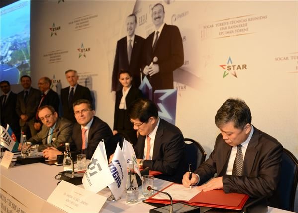 GS건설, 1조1천억 터키 정유플랜트 수주