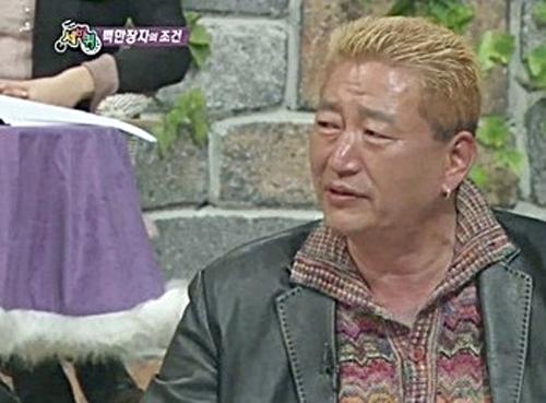 """유퉁, 대마초 혐의로 구속 """"재혼 한 달 만에…"""""""