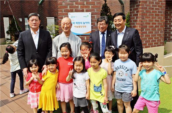 GS건설, '꿈과 희망의 놀이터' 10호점 완공