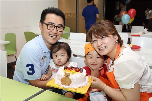 삼성물산, 가정의 달 가족초청 행사
