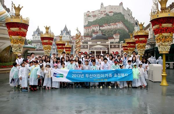 두산연강재단, 두산어린이가족 초청 행사 개최