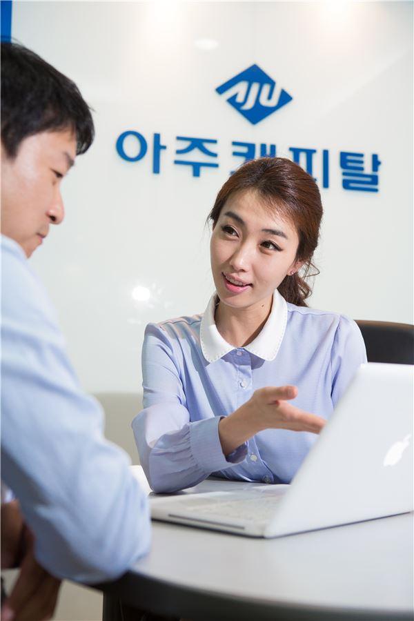 """""""고객만족 경영 아주캐피탈처럼"""""""