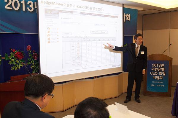 외환銀, 호남지역 '중소·중견기업 CEO 초청 좌담회' 개최