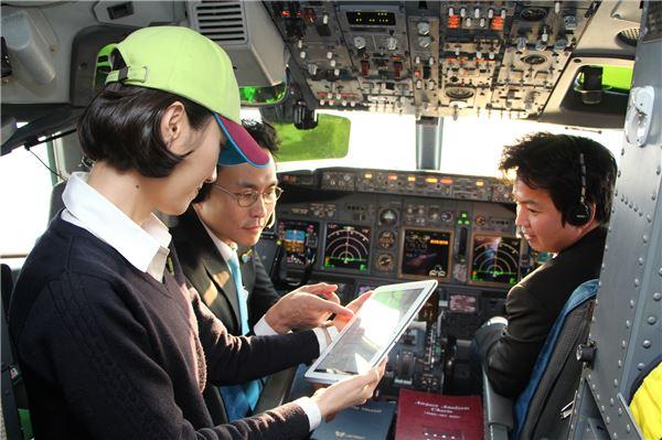 대한항공·진에어, 태블릿 PC로 기내 서비스 제공