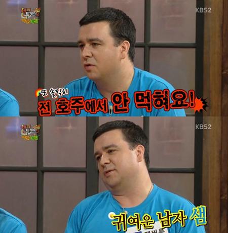 '해피투게더' 시청률 상승, 역시 대세! 샘 해밍턴…木夜 예능 1위