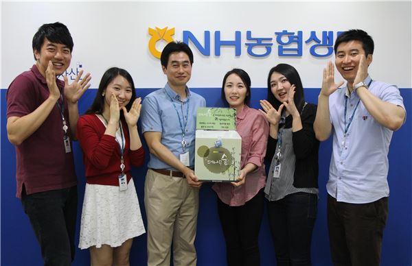 NH농협생명, 임직원 행복 프로젝트 실시