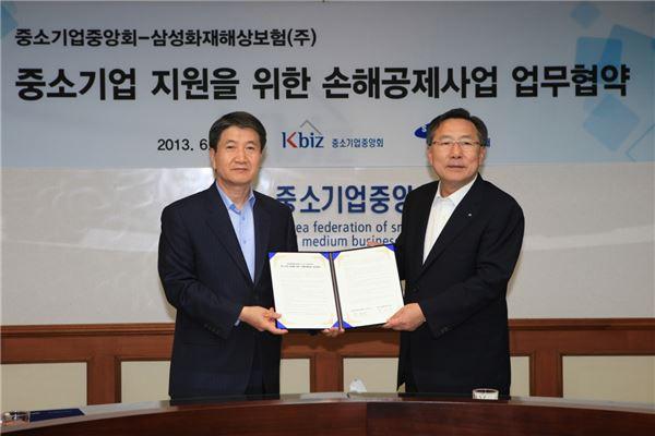 삼성화재, 中企중앙회와 '상생MOU'
