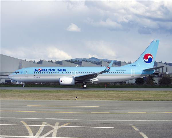 대한항공, 휴가철 맞아 인천~지난 노선 매일 운항
