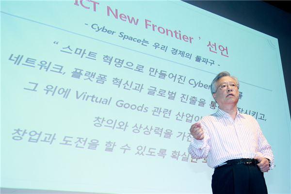 통합 KT 4주년 '네트워크 혁신에 3조원 투자 ICT 산업 선도'