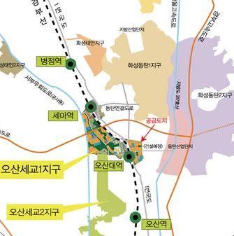 LH, 오산세교 공동주택용지 1필지 공급