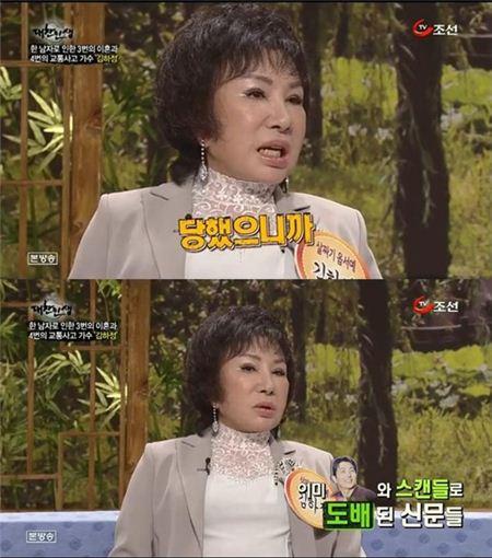 """김하정 충격 고백 """"신선삼 내 방에 들어와…어쩔수 없이 결혼"""""""