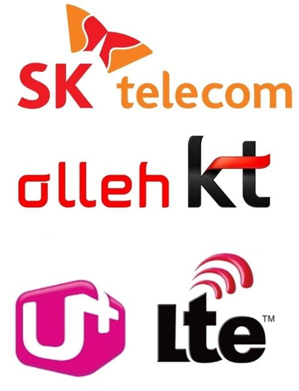 공정위, 이통3사 LTE 요금제 시장지배적 지위남용 조사