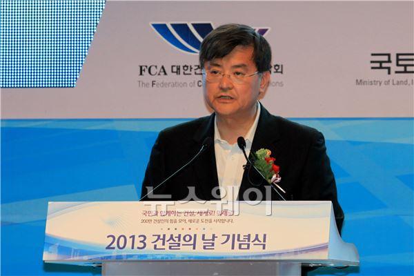 '2013 건설의 날 기념식'에 참석한 서승환 국토교통부 장관