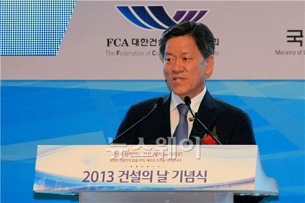 '2013 건설의 날 기념식'에 참석한 주승용 국토교통위원장