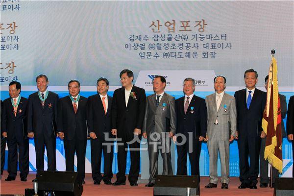 '2013 건설의 날 기념식' 개최