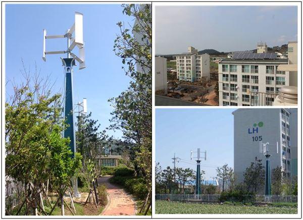 LH, 서귀포대정 국민임대에 풍력 시범사업 시행