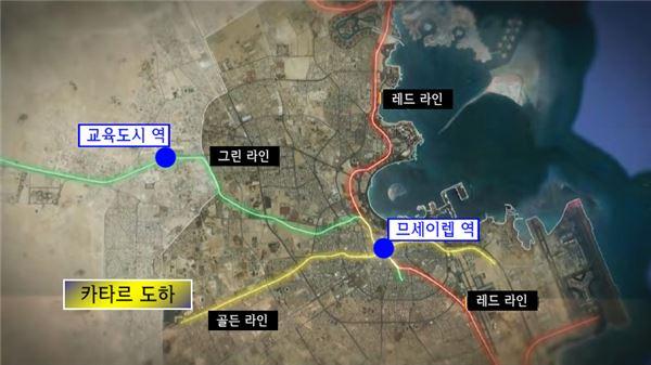 삼성물산, 카타르 지하철 공사 7억달러 수주