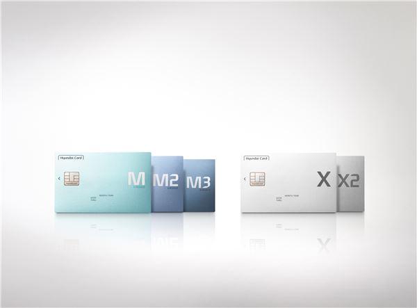현대카드, 상품 포트폴리오 전면 개편