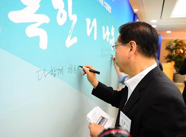 정준양 회장 '새로운 윤리경영에 대한 다짐'
