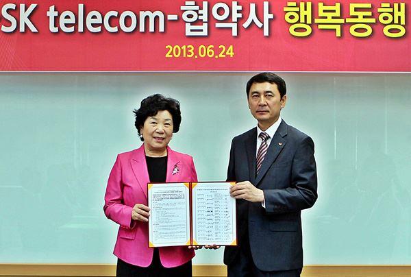 SK텔레콤, 'ICT 인재 양성 및 협력사 연계 채용' 협약