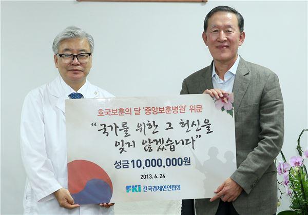 허창수 전경련 회장, 중앙보훈병원 6.25참전 상이용사 위문