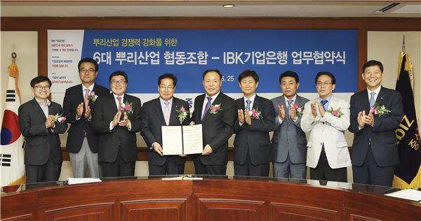IBK기업은행, 금형·도형 업체 5000억원 지원