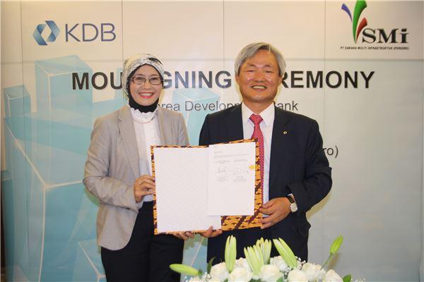 KDB산은, 인도네시아 PF시장 진출 기반 마련