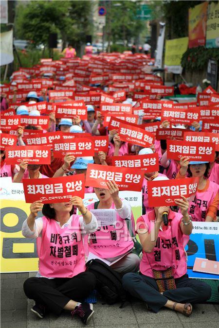 최저임금 인상촉구 전국여성노동자 결의대회