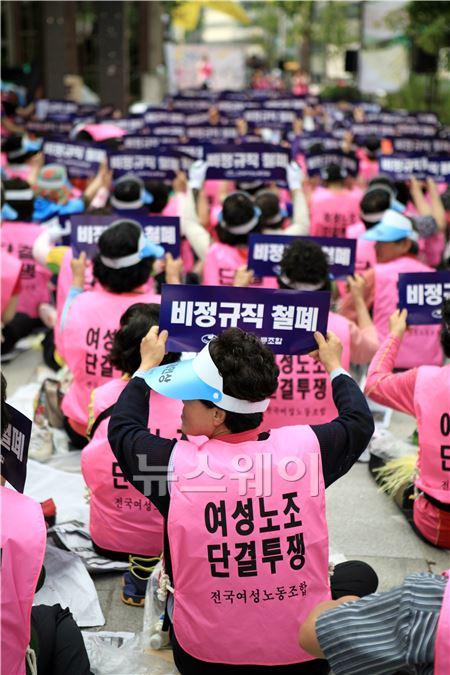 최저임금 인상 결의대회 개최