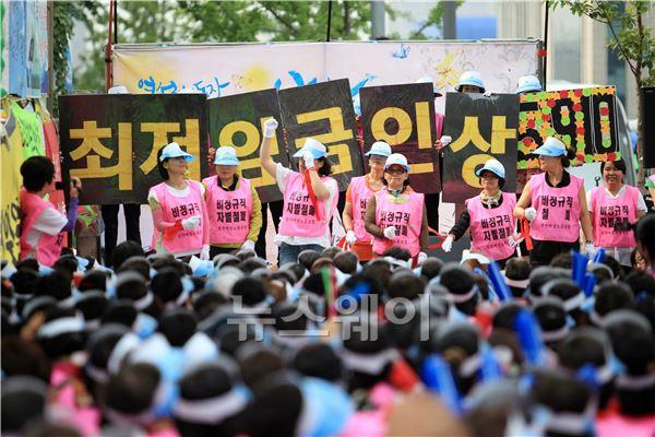 '최저임금 5910원 보장하라'