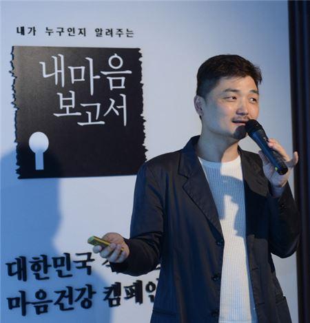 김범수 카카오 의장, 직장인 '마음치료' 전도사 나선 까닭은?