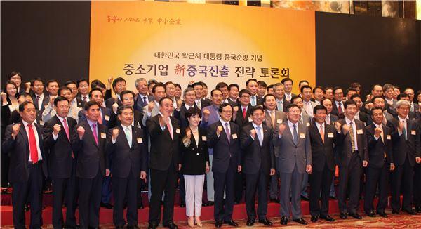수출입은행, '중소기업 중국진출 전략토론회' 개최