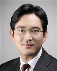 이재용 삼성 부회장, 선밸리 컨퍼런스 참석