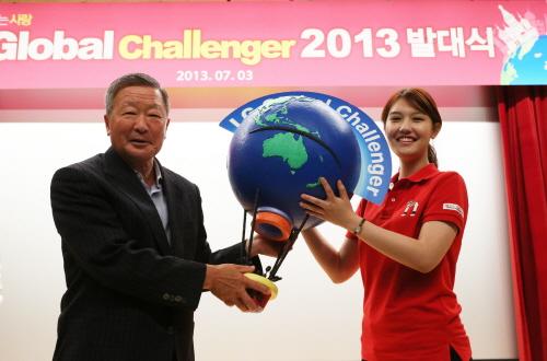 LG, '글로벌챌린저' 발대식 열어