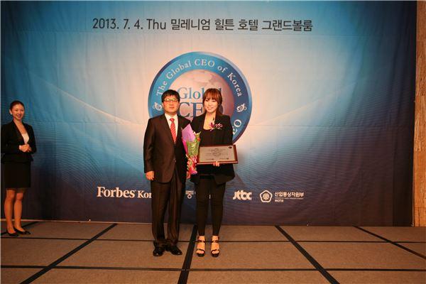 메트로시티 양지해 대표, 대한민국 글로벌 CEO 대상 수상