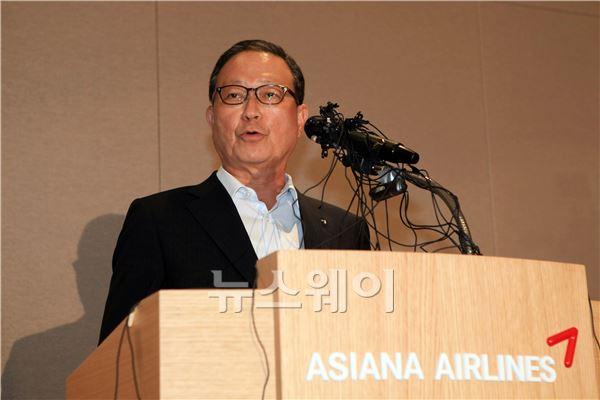 아시아나항공 윤영두 사장 기자회견