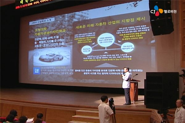CJ헬로비전, 수험생 위한 '대학 입시 설명회' 특집방송