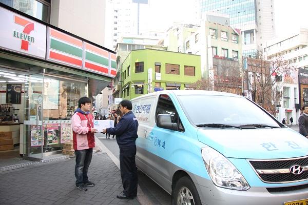 한진, 유니세프 성금 안전 수송도우미 역할 담당