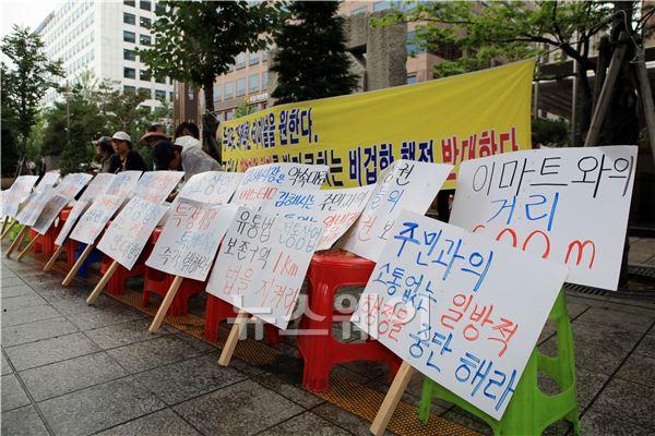 """김해 전통시장 상인들 """"이마트 입점 계획 철회하라"""""""