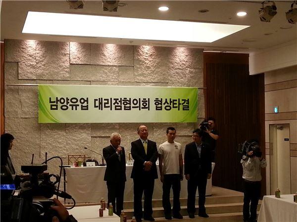 '갑을 논란' 남양유업, 피해대리점協과 협상타결(종합)